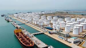 Oil-Gas-Terminals alter